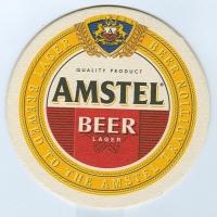 Amstel1_b