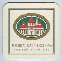 Freising podstawka Awers